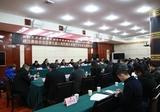 自治县九届人大三次会议主席团举行第二次会议