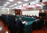 自治县九届人大三次会议主席团举行第三次会议