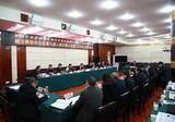 自治县九届人大三次会议主席团举行第五次会议